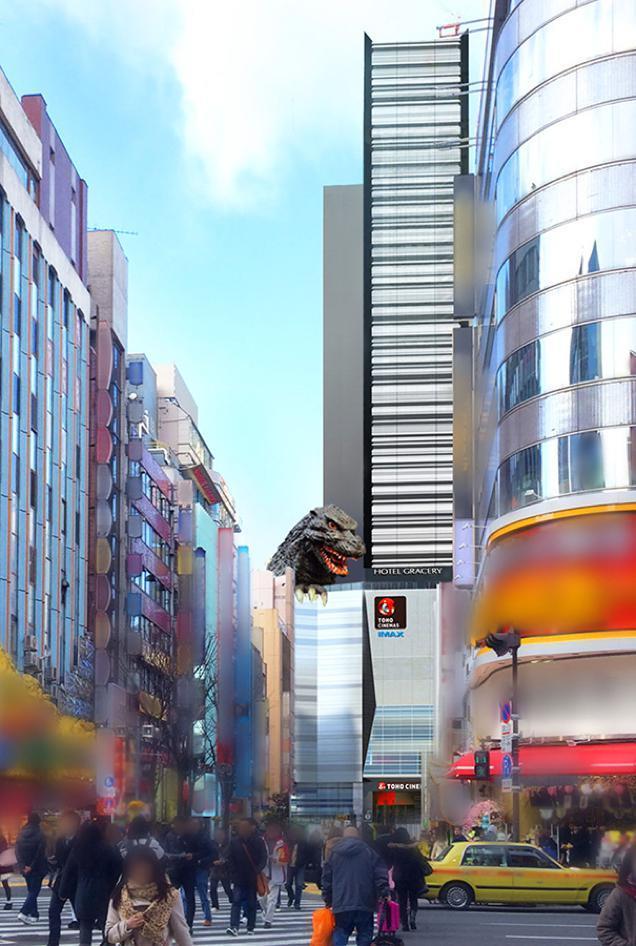 La vista del Gracery Hotel dedicato a Godzilla