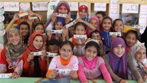 Bambini egiziani in posa