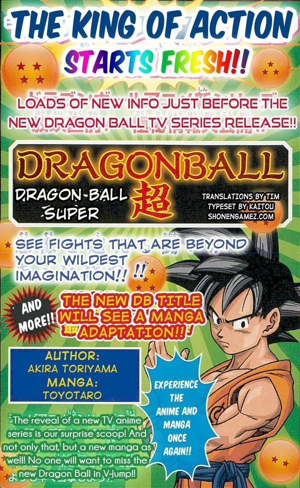 Dragon Ball Super diventerà anche un manga