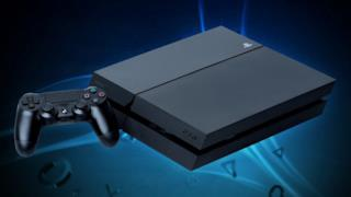 Conferma ufficiale sull'emulatore Sony per i giochi PlayStation 2 per PlayStation 4