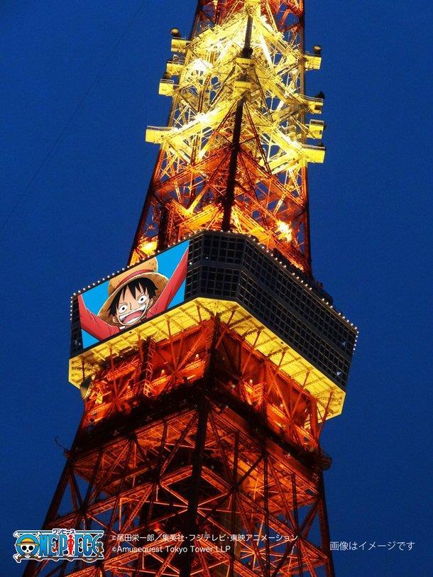 La Torre di Tokyo e il nuovo parco One Piece
