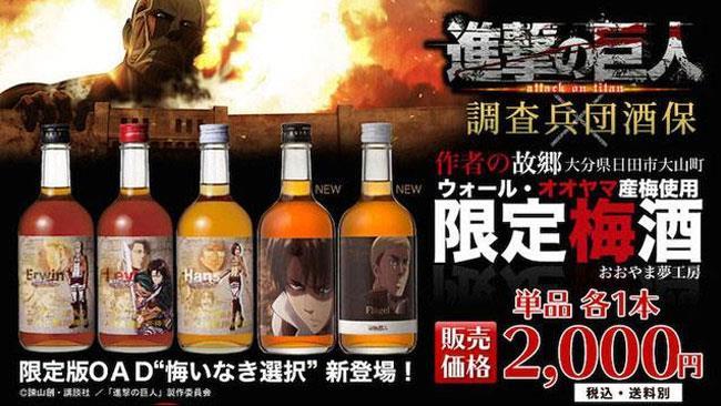 L'Attacco dei Giganti lancia due nuove bevande alcolica in Giappone