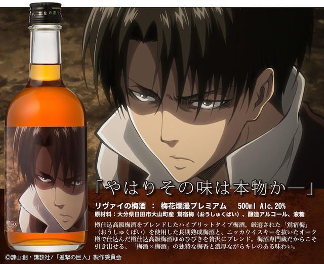 L'Attacco dei Giganti lancia due nuove bottiglie di umeshu