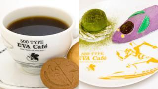 Le delizie servite nel 500 Type Eva Café