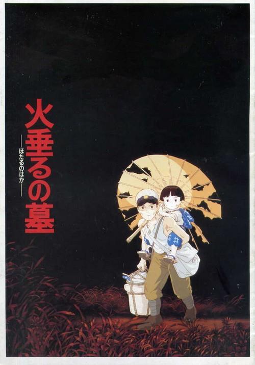 A giugno La Tomba delle Lucciole arriva in Blu-Ray e DVD in una nuova edizione