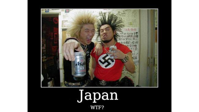 Giapponesi punk-nazi