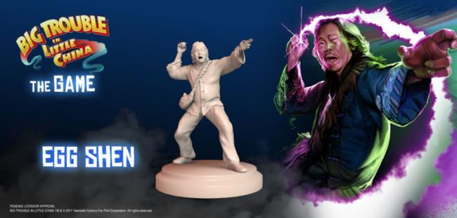 Victor Wong alias Egg Shen