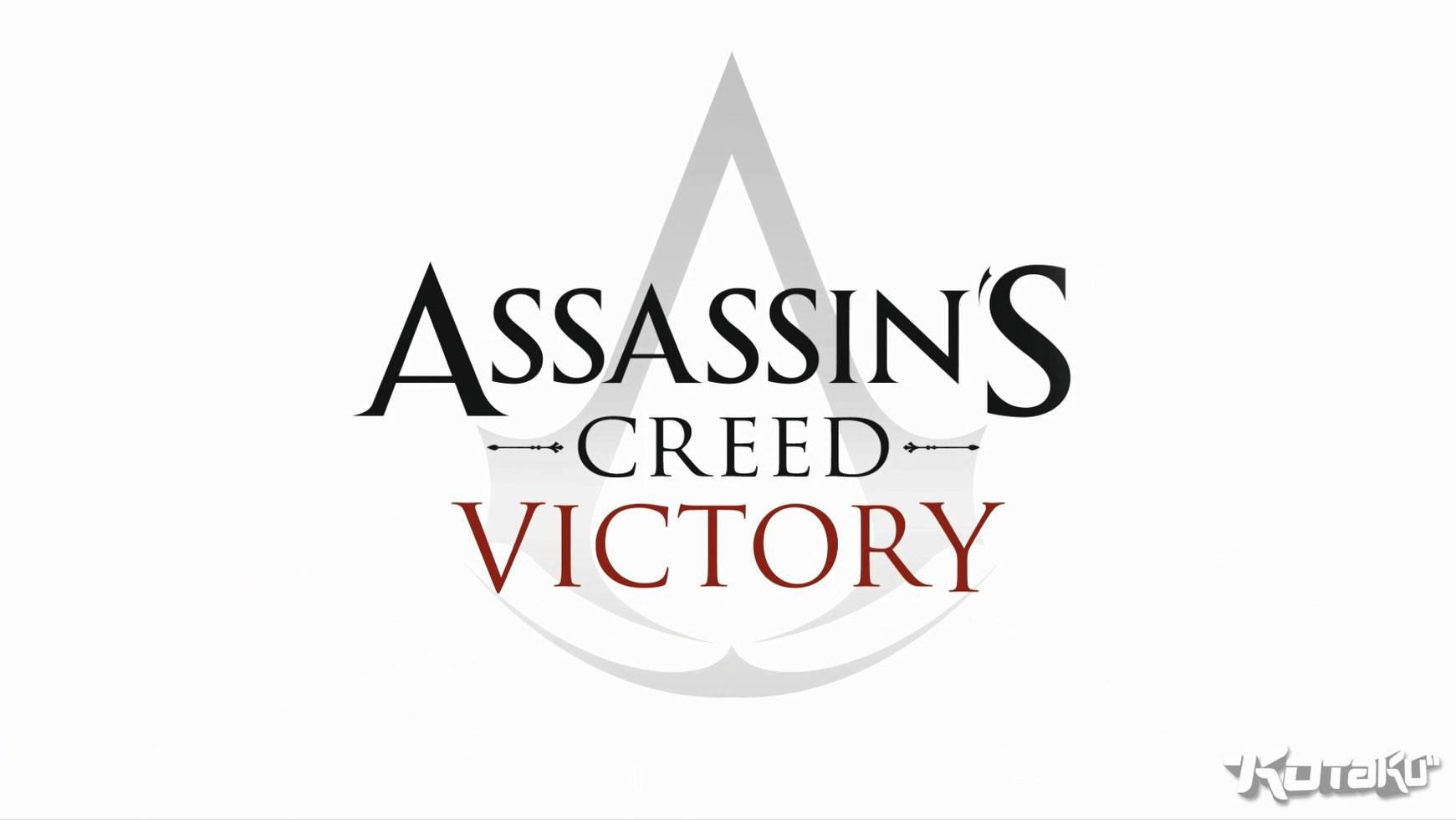 Logo di Assassin's Creed Victory