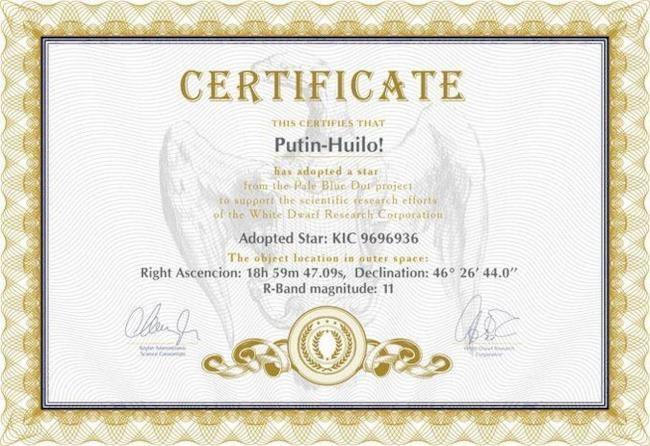 """Certificato di """"battesimo"""" della stella """"Putin Huilo"""""""