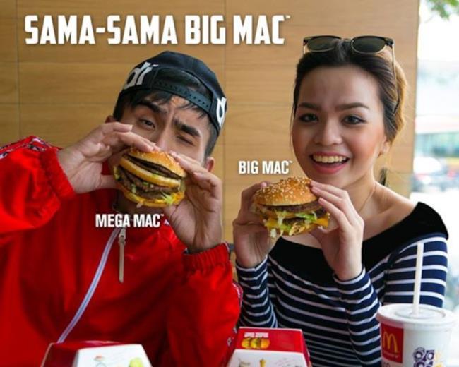 Il concorso Sama Sama Big Mac ti permette di vincere un buono per un Big Mac gratis