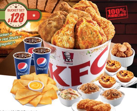 Il menu KFC comprensivo di Napoli Crispy Pizza Chicken