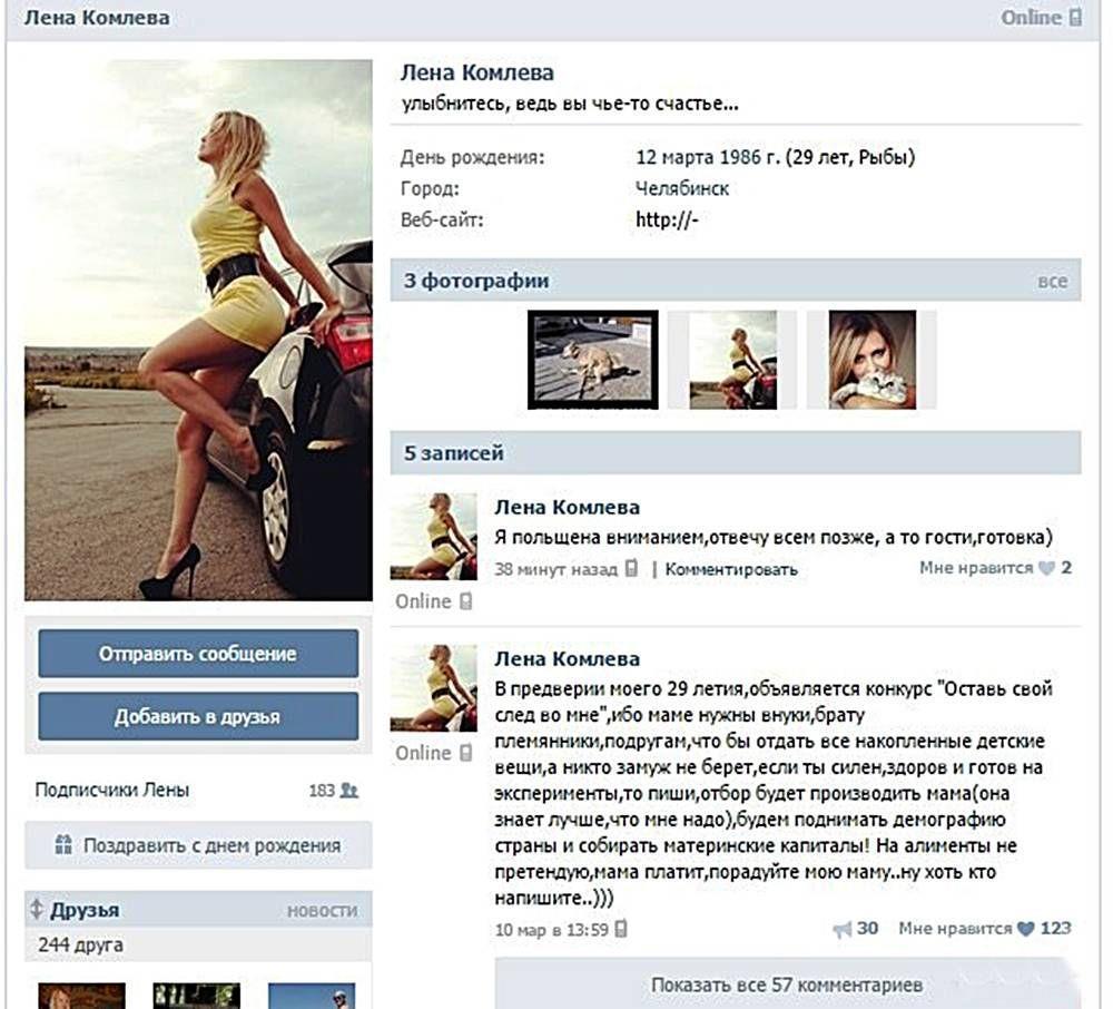 Il contest indetto dalla modella russa Elena Komleva