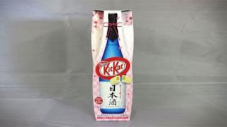 Giappone, il Kit Kat al Sake è realtà