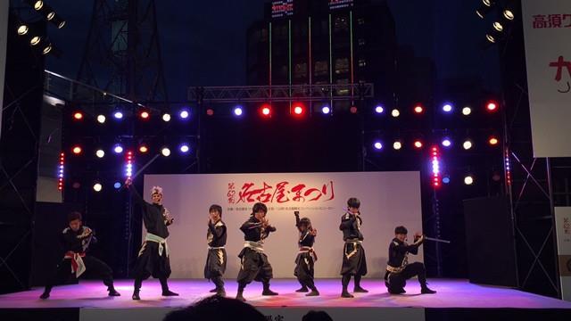 i ninja della scuola di Hattori hanzo
