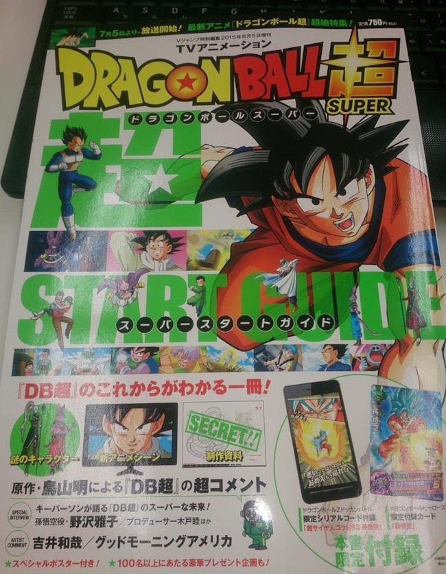 Immagini di anteprima di Dragon Ball Super