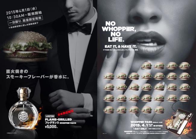 No Whooper No Life: la campagna promozionale di Burger King