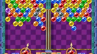 Screenshot di Puzzle Bobble