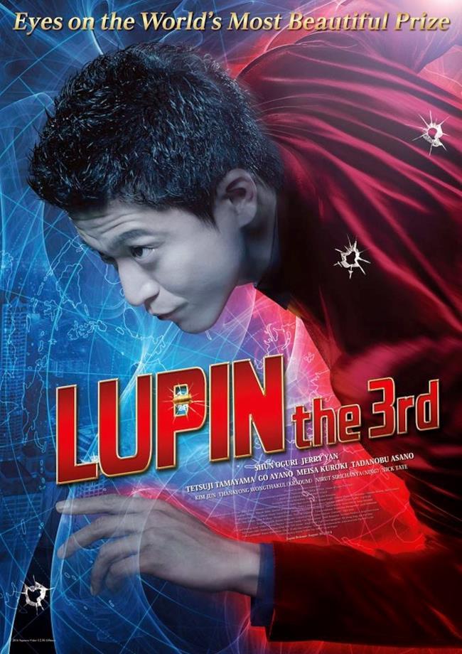 Il poster internazionale del live-action di Lupin III