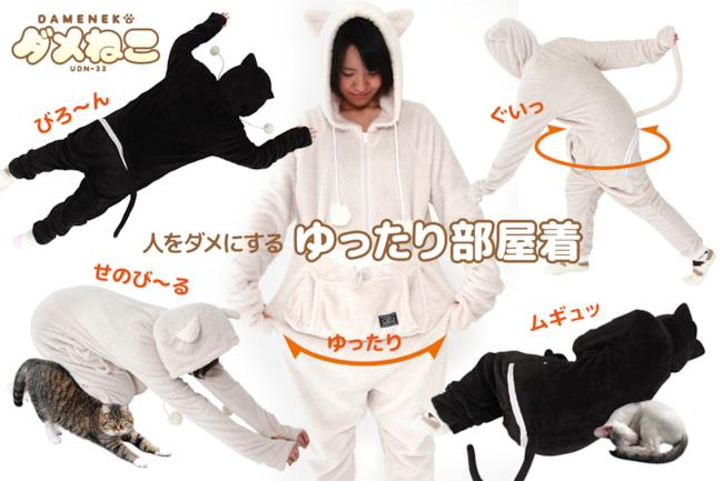 Come usare la tuta con tasca per gatti