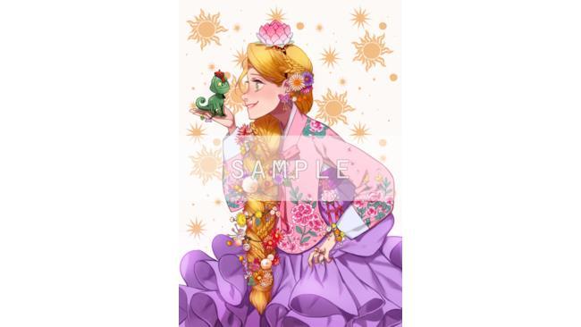 Rapunzel e Pascal in abiti coreani