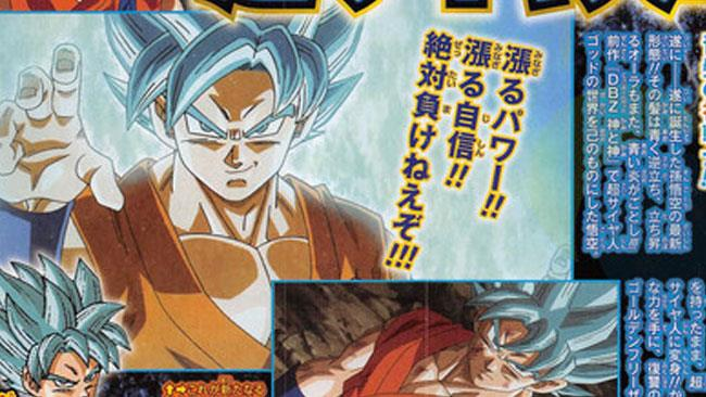 La nuova forma di Goku svelata da Shonen Kump