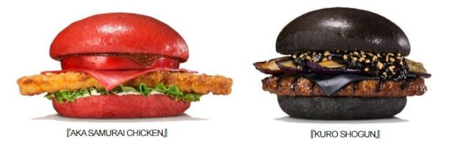 Burger King Serve i Burger Rosso e Nero
