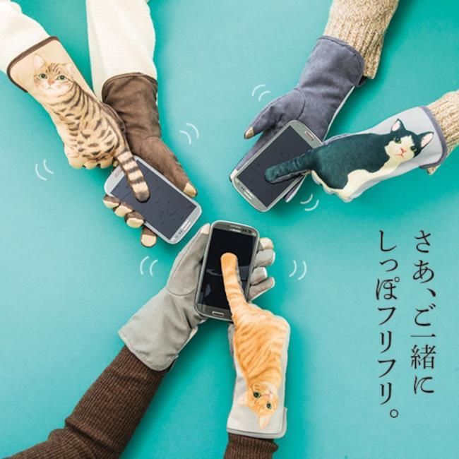 I guantini con la coda di gatto per smartphone