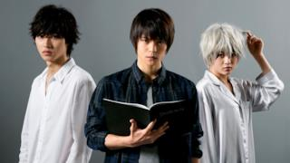 Il cast del nuovo live-action di Death Note
