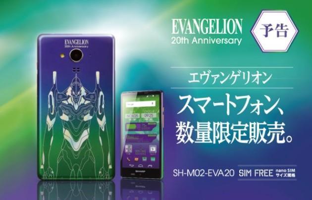 Neon Genesis Evangelion ha uno smartphone ufficiale