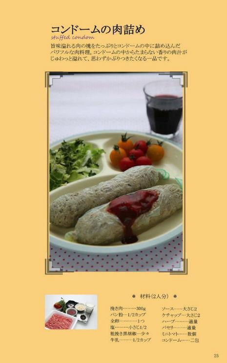 Salsicciotti
