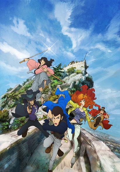 Lupin e compagnia in una nuova immagine ufficiale della nuova stagione dell'anime