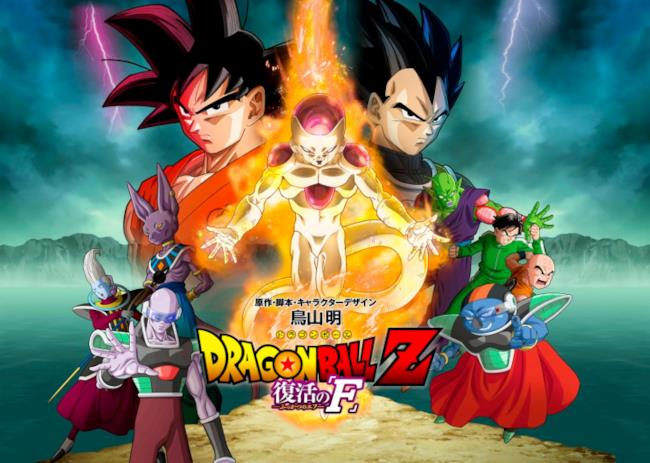 Poster di Dragon Ball Z La Rinascita di Freezer