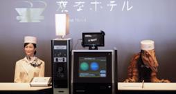 Il velociraptor receptionist dell'Hotel dei robot