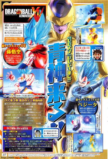 Goku e Vegeta raggiungono un nuovo livello di Super Saiyan in Dragon Ball Xenoverse