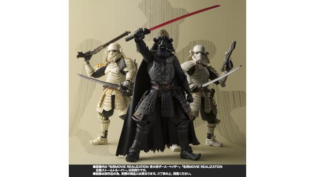 Modellini di Darth Vader Samurai e dei suoi Stormtrooper