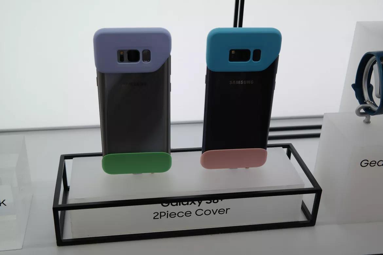 2Piece Cover Samsung