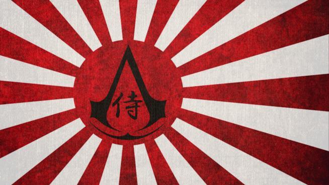Il simbolo della Confraternita di Assassin's Creed con caratteri giapponesi