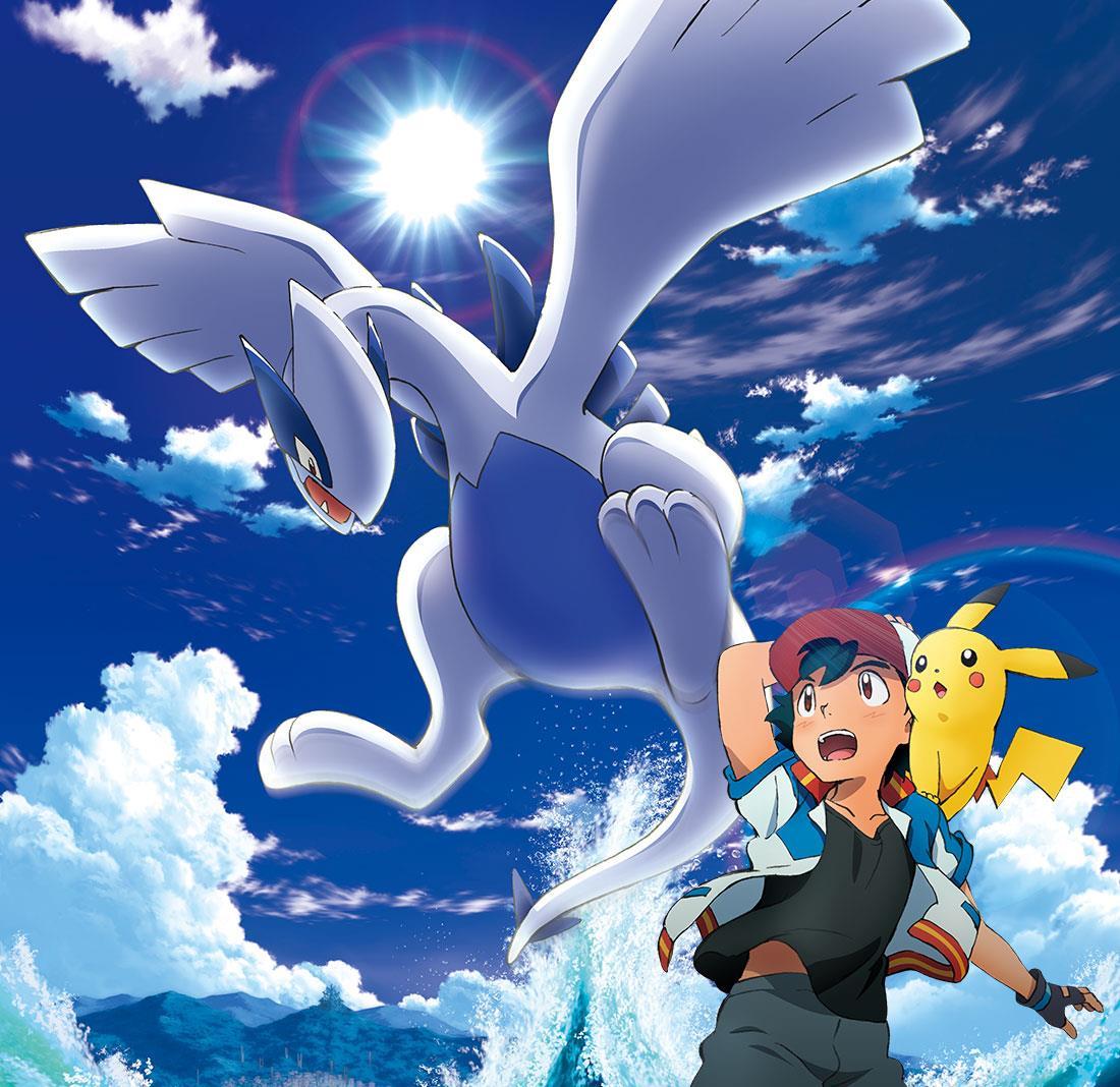 un momento di Pokémon: la storia di tutti