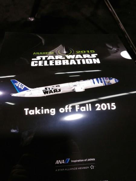 Il manifesto di presentazione del velivolo R2-D2