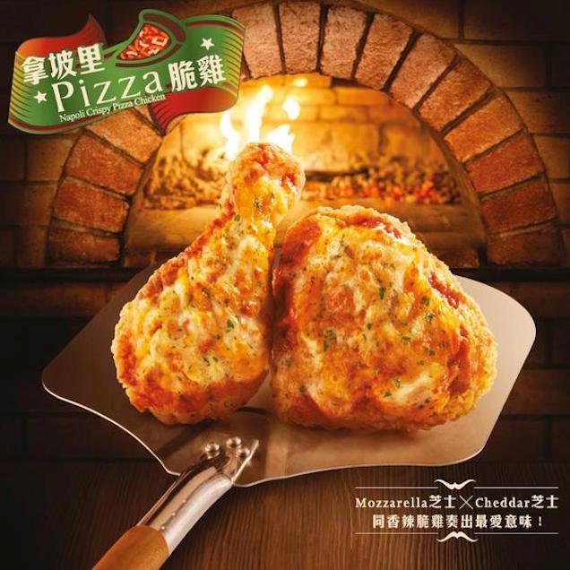 La pubblicità della Napoli Crispy Pizza Chicken