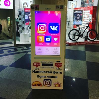 In Russia esiste un distributore automatico di falsi like per Instagram