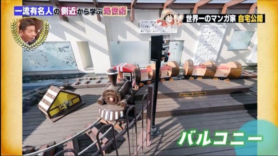 Il trenino personale di Oda!