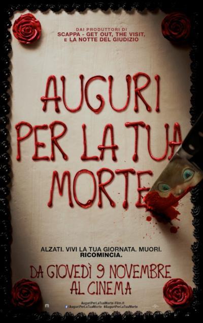 Il poster italiano del film