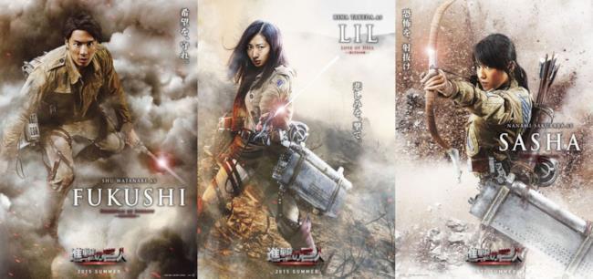 I poster dei personaggi di Fukushi, Lil e Sasha per il film l'Attacco dei Giganti