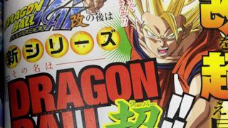 Dragon Ball Super arriva a giugno 2015
