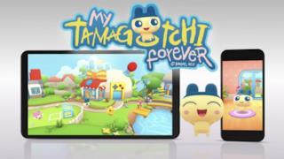 Il Tamagotchi in forma di app