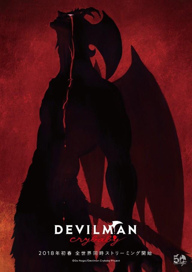 Poster promozionale della serie anime Davilman crybaby