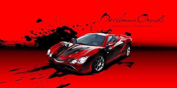 L'automobile di Ryo Asuka