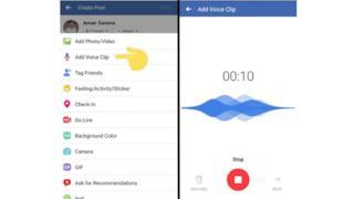 La schermata dell'applicazione che mostra la funzionalità di registrazione vocale