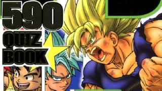 Un dettaglio della copertina originale di Dragon Ball Quiz Book.